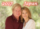 ゲイリー・レナード氏 2日間ワークショップ★2017